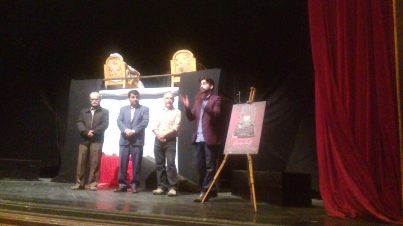 اجرای تئاتر آژدهاک وارد میشود با مشارکت سازمان فرهنگی، اجتماعی و ورزشی شهرداریرشت