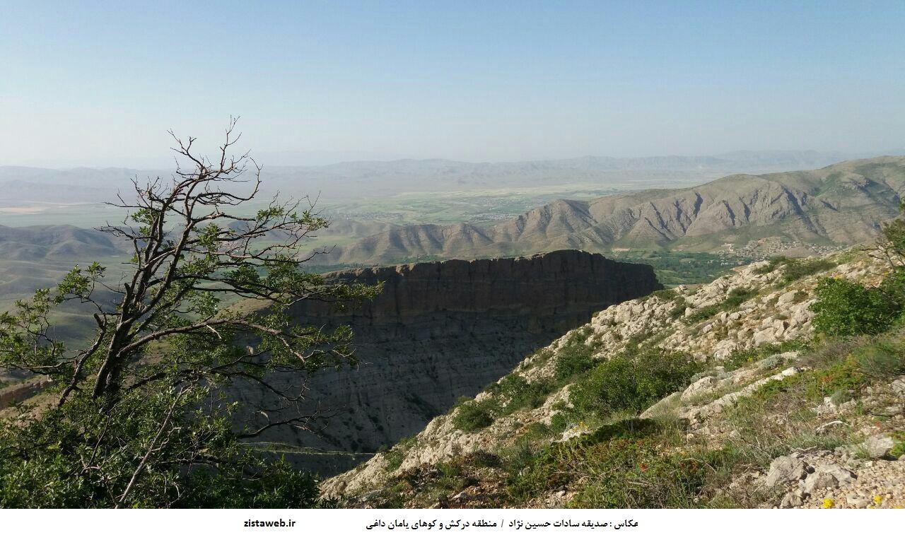 عکسهای زیبای منطقه درکش و کوهای یامان داغی/عکاس :صدیقه سادات حسین نژاد/سری اول