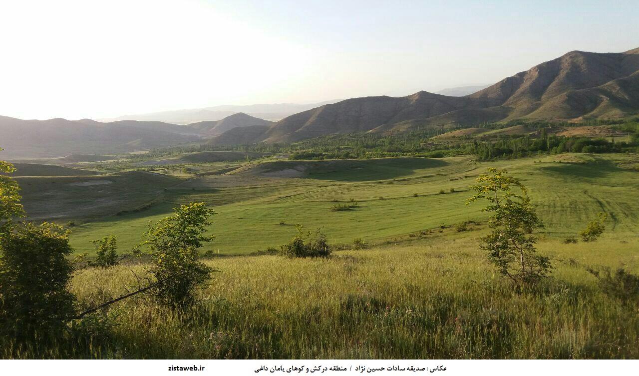 عکسهای زیبای منطقه درکش و کوهای یامان داغی/عکاس :صدیقه سادات حسین نژاد/سری سوم