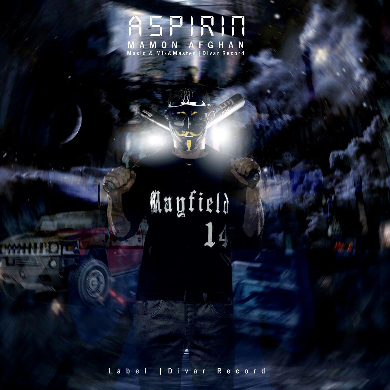 دانلود آهنگ جدید مامون افغان با نام آسپرین از آلبوم محرک