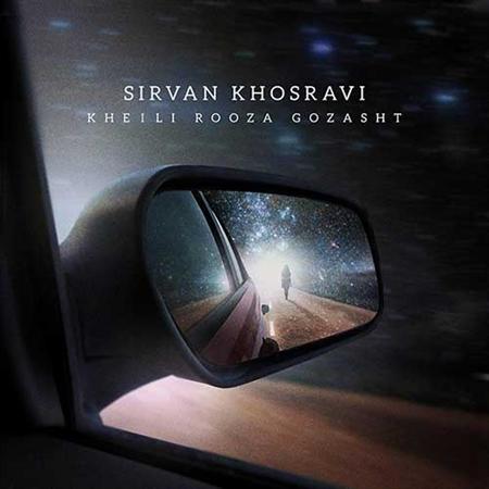 http://s9.picofile.com/file/8296205150/Sirvan_Khosravi_Kheili_Rooza_Gozasht.jpg