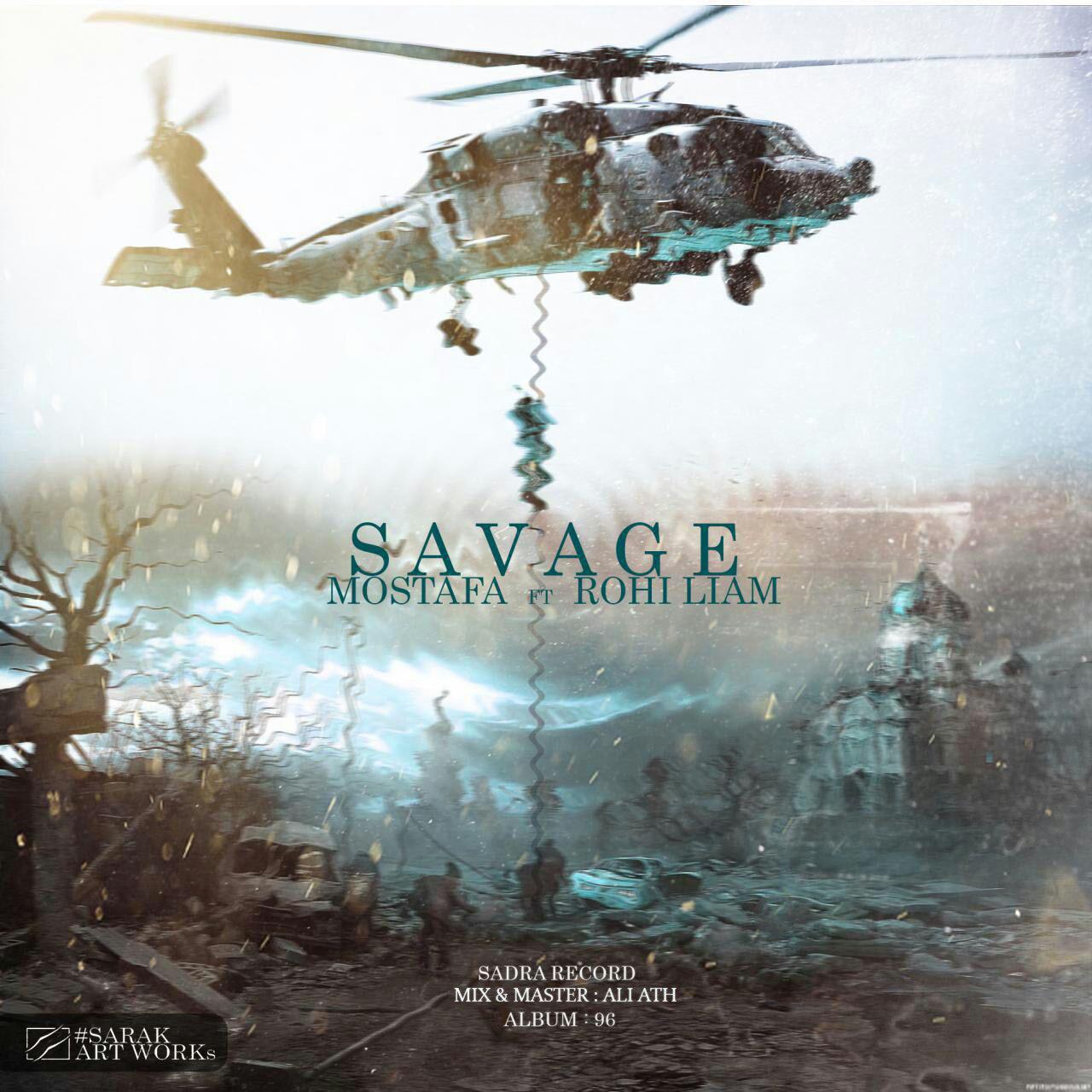 دانلود ترک چهارم آلبوم 96 از مصطفی به همراهی لیام با نام ساواگ