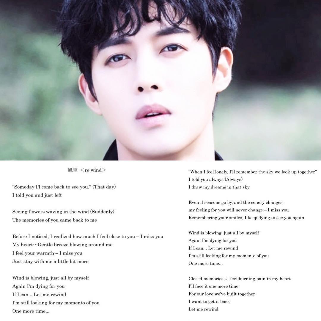 [Persian+Eng] Kim Hyun Joong Rewind Lyrics [2017.04.26]