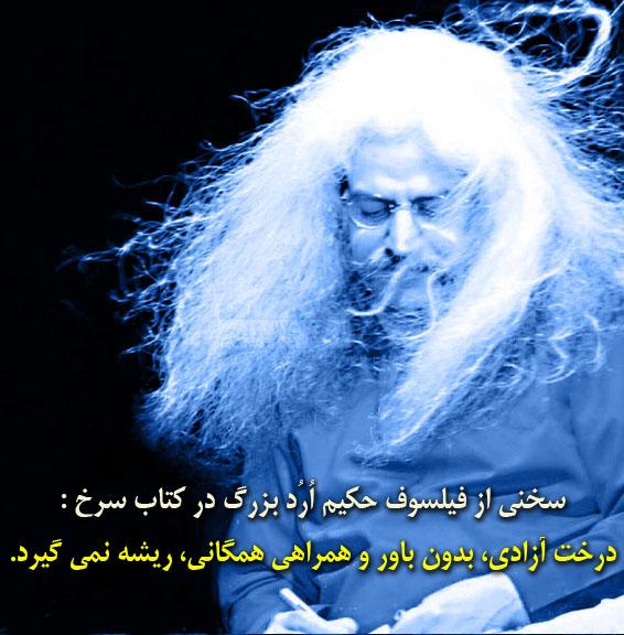 http://s9.picofile.com/file/8296394550/AZADI.jpg