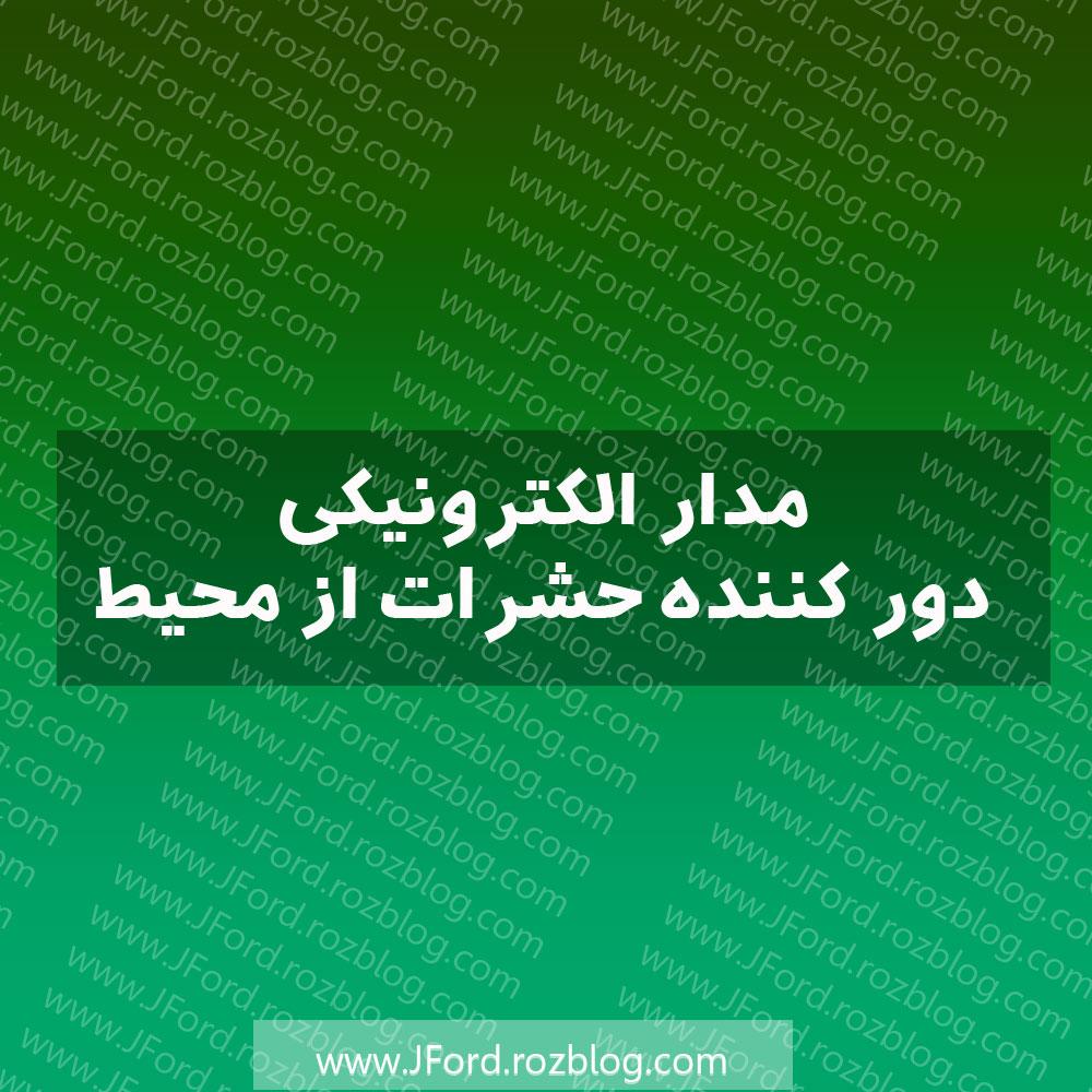 تاریخ : چهارشنبه 10 خرداد 1396