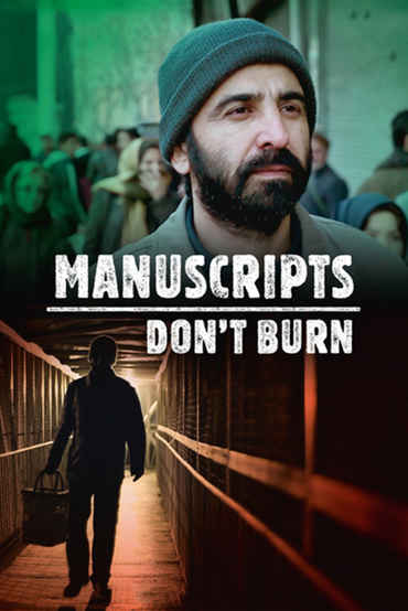 دانلود فیلم Manuscripts Don't Burn