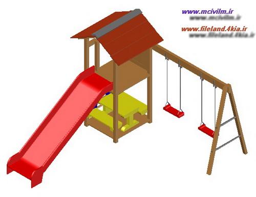 دانلود بلوک سه بعدی اتوکد وسایل بازی کودکان