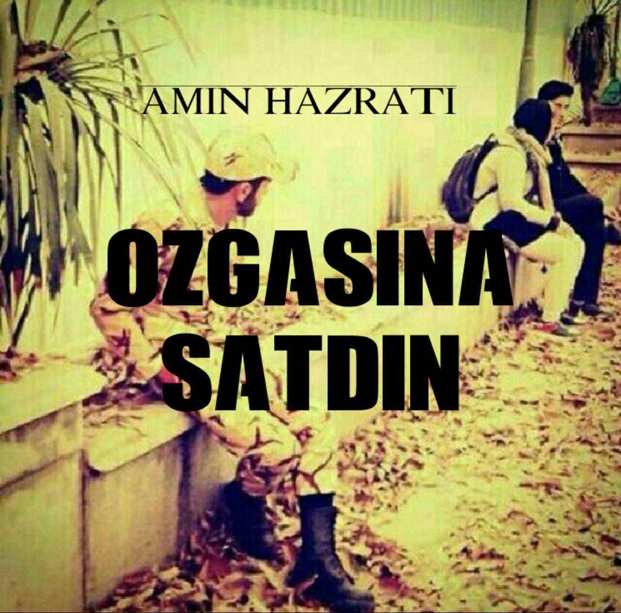 http://s9.picofile.com/file/8296637818/1Amin_Hazrati_Ozgasina_Sattin.jpg