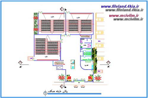 فایل اتوکد نقشه معماری سینما