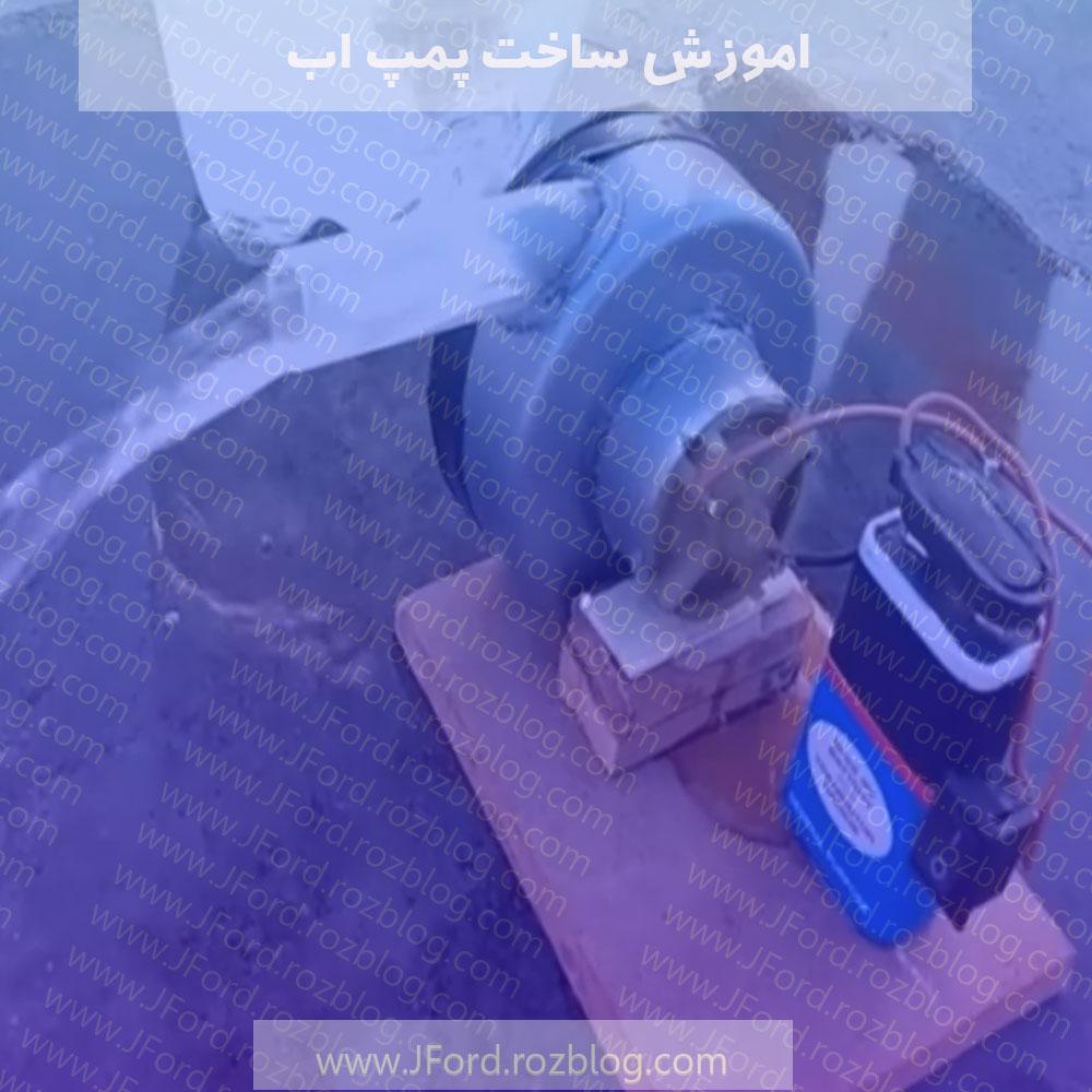 تاریخ : شنبه 13 خرداد 1396