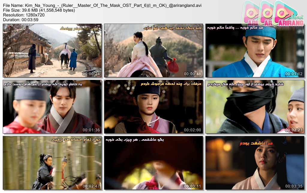 [تصویر:  Kim_Na_Young_Ruler_Master_Of_The_Mask_OS...44_09_.jpg]