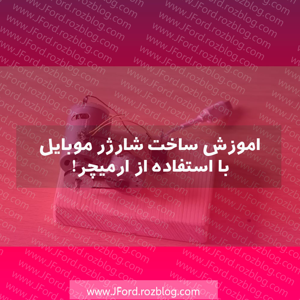 تاریخ : دوشنبه 15 خرداد 1396