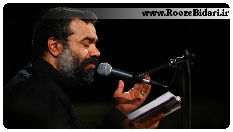 دانلود مداحی رمضان 96 محمود کریمی