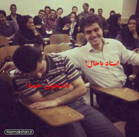 [عکس: funny_photos_student_accommodation_9.jpg]