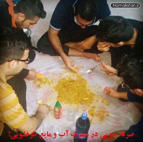 [عکس: funny_photos_student_accommodation_11.jpg]