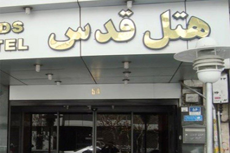 هتل ارزان تبریز