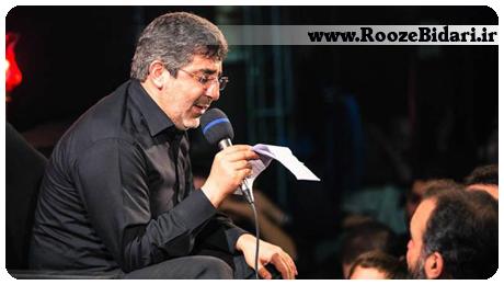 دانلود مداحی رمضان 96 محمدرضا طاهری