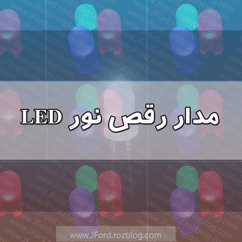 تاریخ : پنجشنبه 18 خرداد 1396