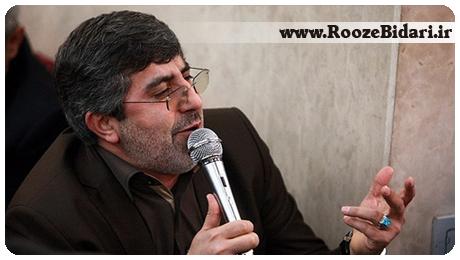 مداحی محمدرضا طاهری 96