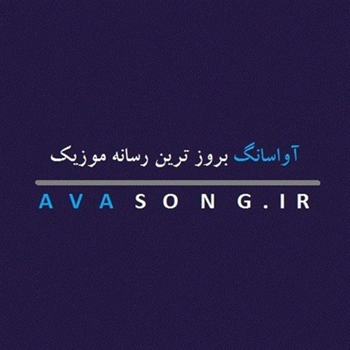 دانلود آهنگ عمری ابتدا از تامر حسنی