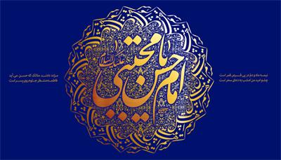 کربلایی رضا شیخی جلسه هفتگی 1396/3/17 - محفل دیوانگان حضرت اباالفضل(ع) مشهد