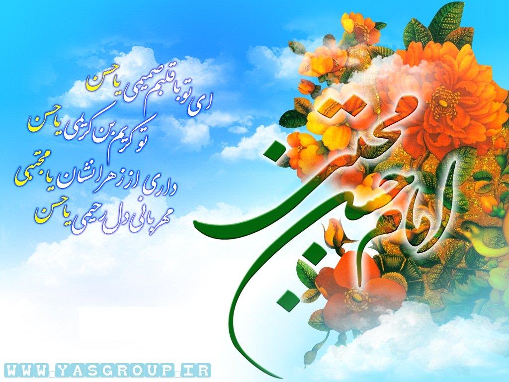 http://s9.picofile.com/file/8297389400/imam_hasan.jpg