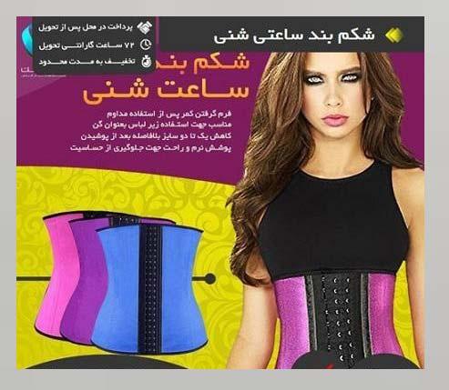 فروشگاه خرید گن ساعت شنی در 21 خرداد