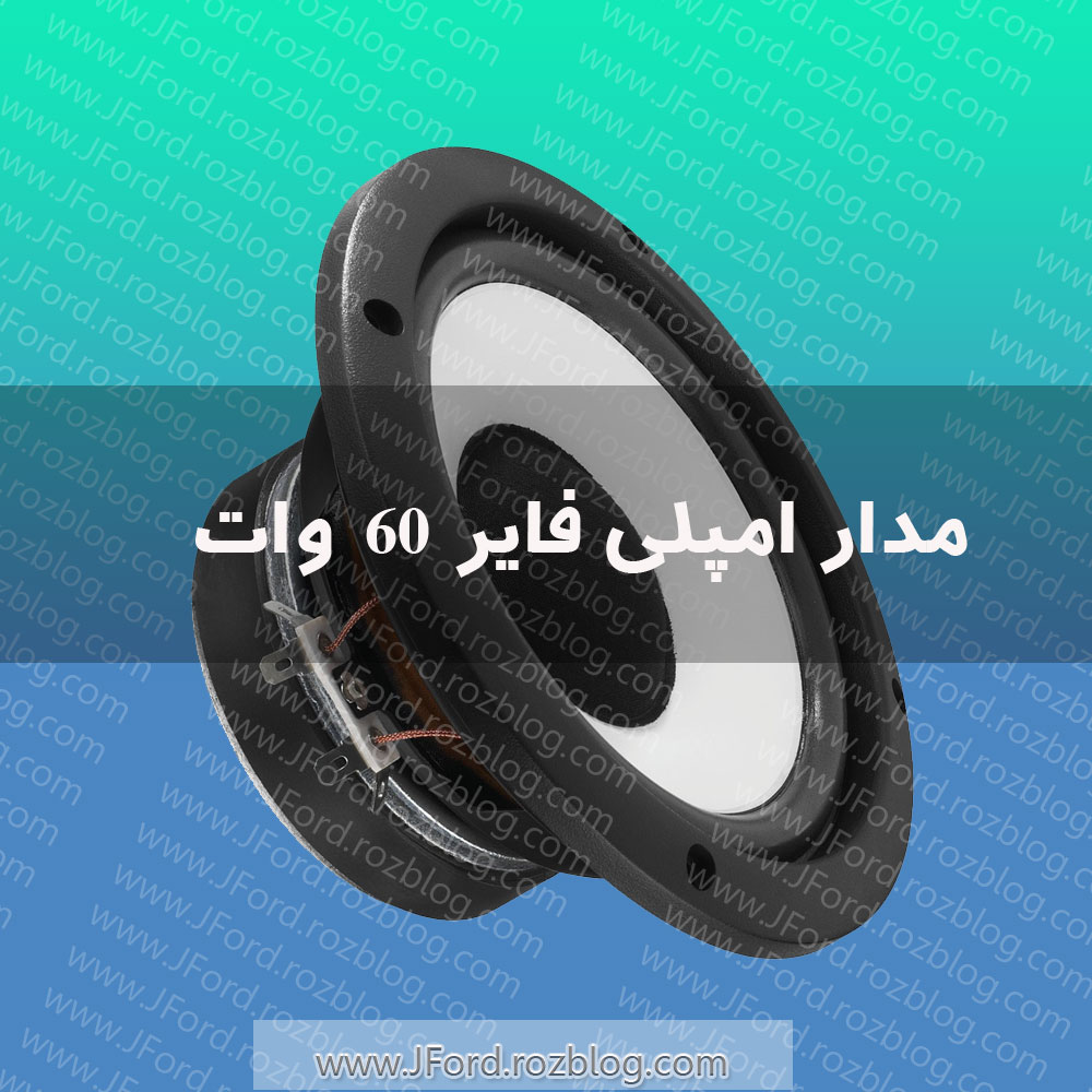 تاریخ : یکشنبه 21 خرداد 1396