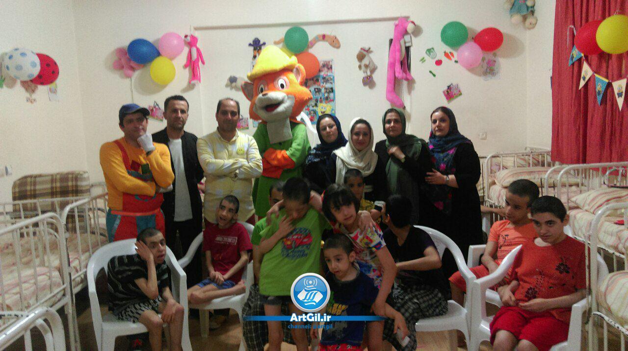 حضور دو تن از هنرمندان صدا وسیمای استان گیلان در مرکز نگهداری کودکان معلول جسمی آفرینش