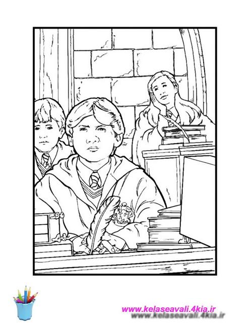 کتاب نقاشی هری پاتر
