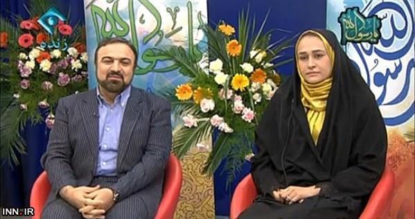 مرتضی حیدری و همسرش زهره کاظمی