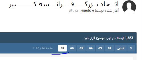 %D8%A7%D9%84%D9%85%D8%A7%D9%86.PNG