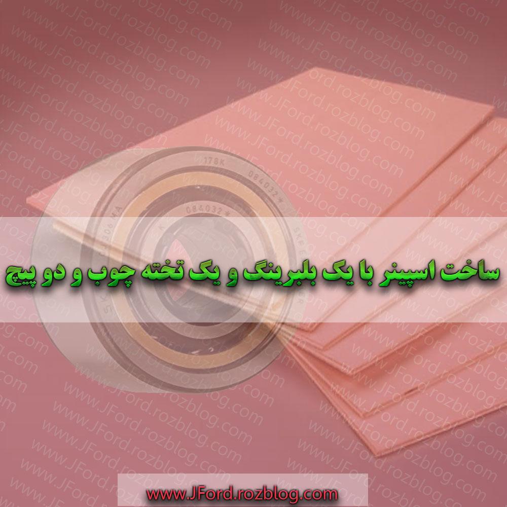 تاریخ : پنجشنبه 25 خرداد 1396