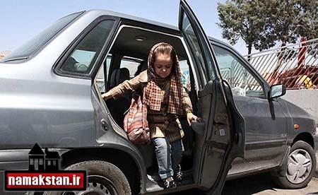 [عکس: Shortest_Iranian_girl_photos_3.jpg]
