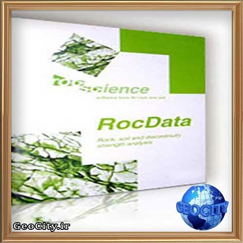 دانلود نرم افزار RocData_v_3-013