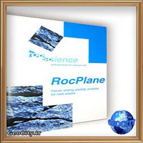 دانلود رایگان نرم افزار RocPlane_v2-029