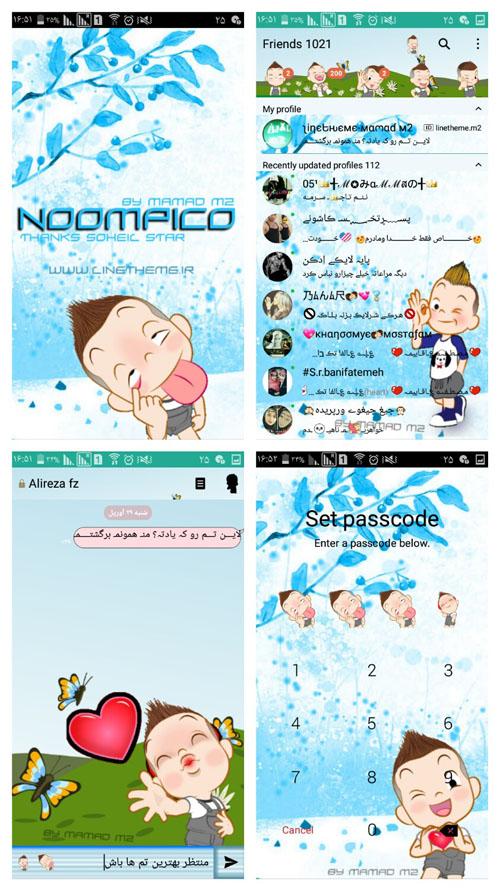 دانلود رایگان تم Noompico برای لاین