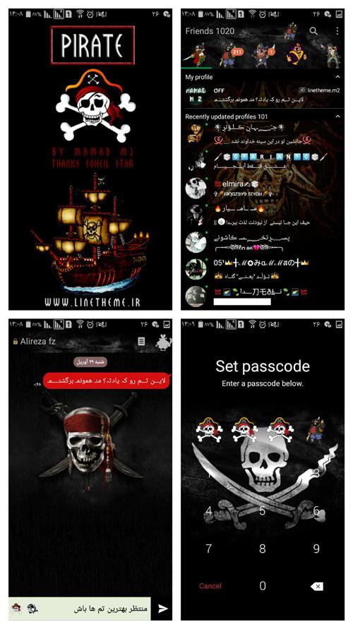 فروش تم دزدان دریایی Pirate برای لاین
