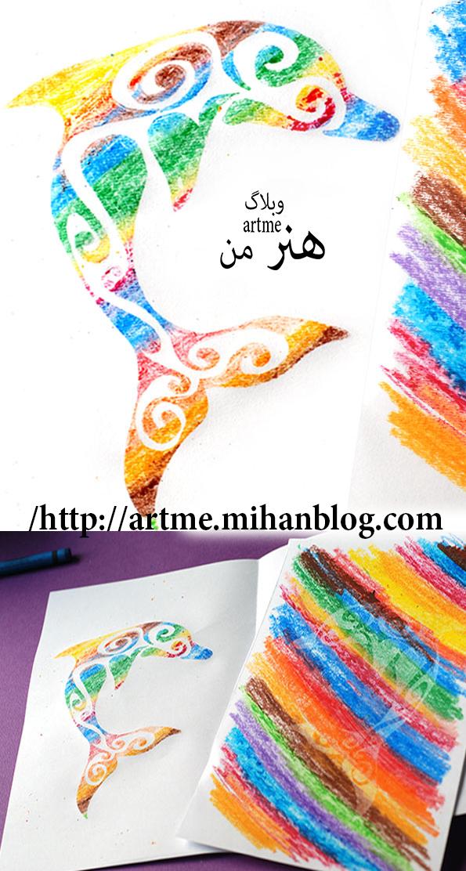 http://s9.picofile.com/file/8298096892/11d.jpg