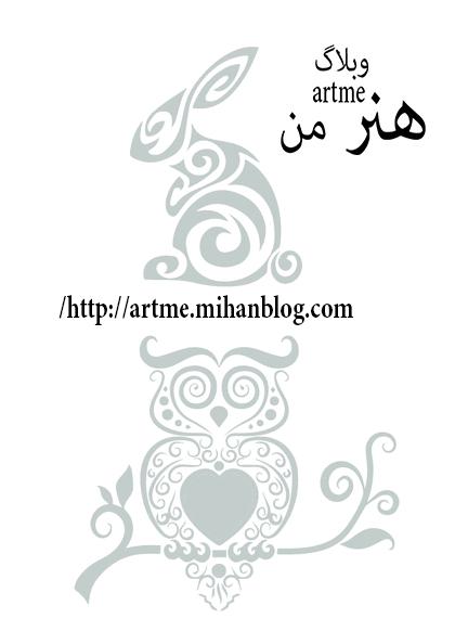 http://s9.picofile.com/file/8298097576/t2w.jpg