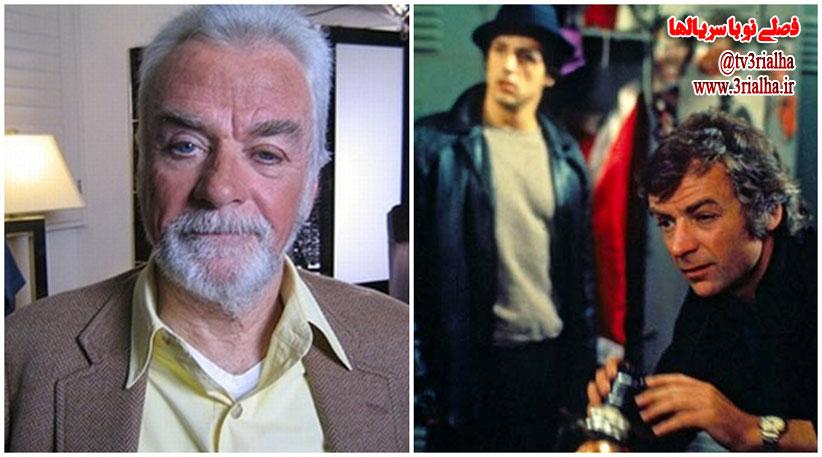 جان جی.اویلدسن کارگردان فیلمهایی چون «راکی» و «کاراته کید» در ۸۱ سالگی درگذشت.
