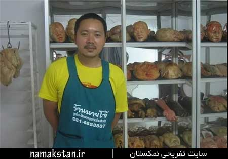 [عکس: bread_horror_thailand_photos_3.jpg]