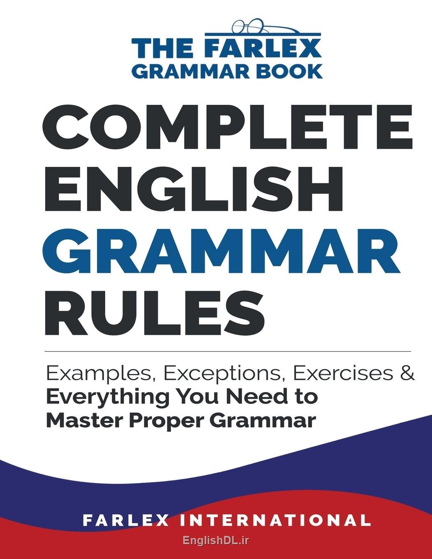 کتاب گرامر زبان انگلیسی