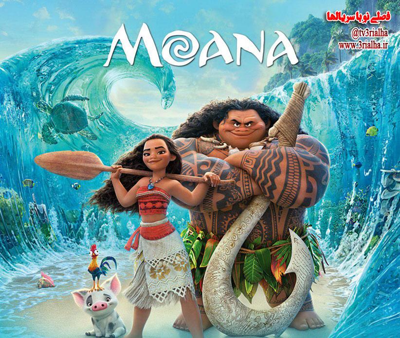 معرفی انیمیشن Moana (2016)
