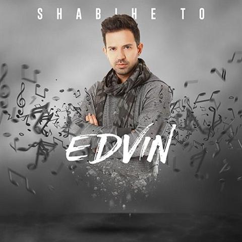 http://s9.picofile.com/file/8298463584/Edvin_Shabihe_To.jpg
