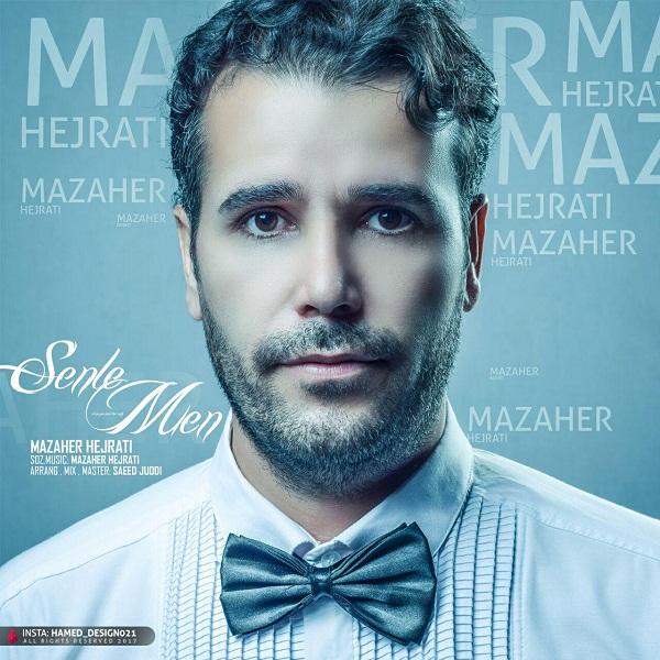http://s9.picofile.com/file/8298558318/06Mazaher_Hejrati_Senlemen.jpg