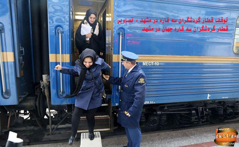 گردشگران مشهد مقدس