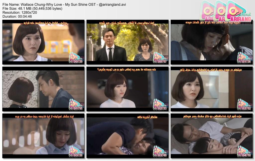[تصویر:  Wallace_Chung_Why_Love_My_Sun_Shine_OST_...08_29_.jpg]