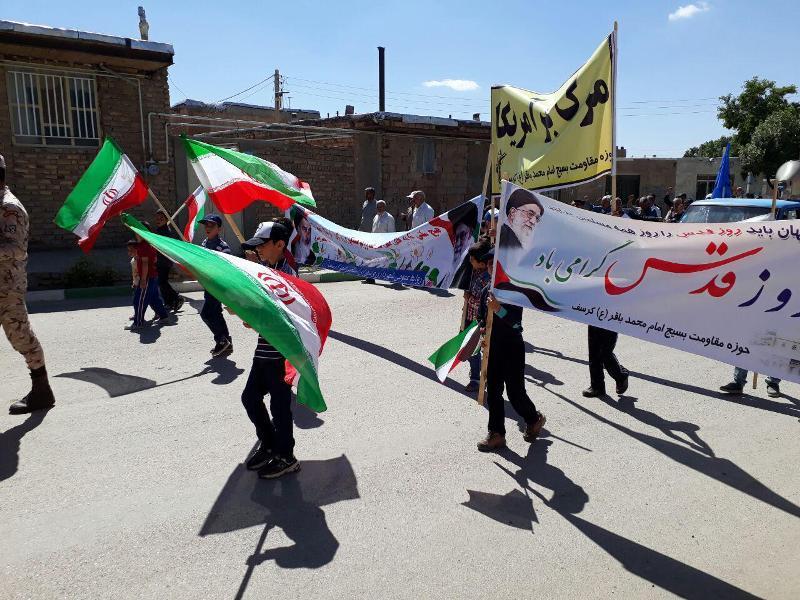 گزارش تصویری از راهپیمایی روز قدس شهرکرسف