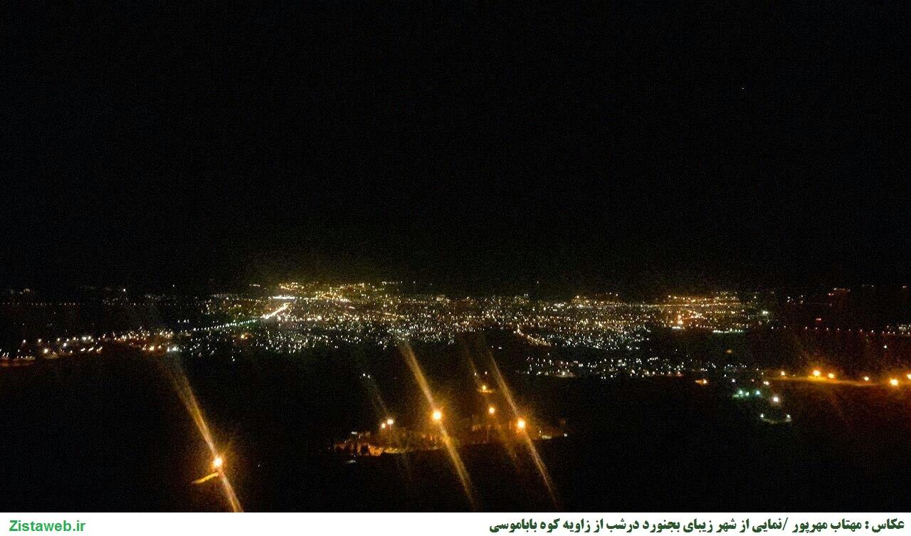 عکسی بسیار زیبا از شهر بجنورد درشب از زاویه کوه باباموسی ./عکاس : خانم مهتاب مهرپور